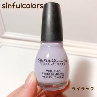 レブロン(REVLON)のsinfulcolors  シンフルカラーズ ネイルエナメル ライラック(マニキュア)