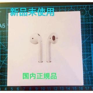 Apple - AirPods第二世代新品未使用(エアポッド)