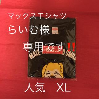 志尊淳 マックスTシャツ XL ステッカー付‼️新品未使用 SSJ 完売品(男性タレント)