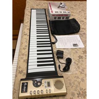 ソフトキーボードピアノ(ロールピアノ)61鍵(ピアノ)