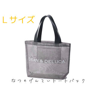 DEAN & DELUCA - ディーンアンドデルーカ メッシュトートバッグ L