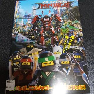 レゴ(Lego)のレゴ(R) ニンジャゴー NINJAGO ザ・ムービー DVD レンタル(外国映画)