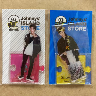 Johnny's - 2個セット♡岩本照 アクリルスタンド