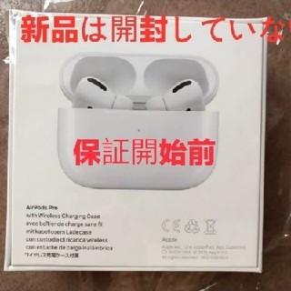 Apple AirPods Pro(エアポッド) MWP22J/A