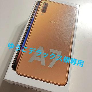 サムスン(SAMSUNG)のサムスン GalaxyA7 64GB ゴールド / SIMフリー / 新品未使用(スマートフォン本体)