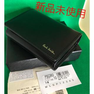 ポールスミス(Paul Smith)のPaul Smith  ミニ財布 新品未使用 ポールスミス  メンズ 展示品 (折り財布)