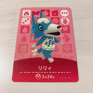 ニンテンドースイッチ(Nintendo Switch)のどうぶつの森 amiiboカード リリィ(カード)