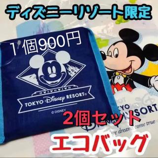 ディズニー(Disney)の【公式】ディズニー エコバッグ 2個セット(キャラクターグッズ)
