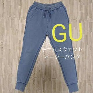 ジーユー(GU)のデニムスウェットイージーパンツ  ジョガーパンツ(カジュアルパンツ)