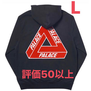 Supreme - 即完品 人気PALACE TRI-CHENILLE HOOD  BLACK L