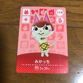 ニンテンドースイッチ(Nintendo Switch)のどうぶつの森 amiibo カード みかっち (カード)