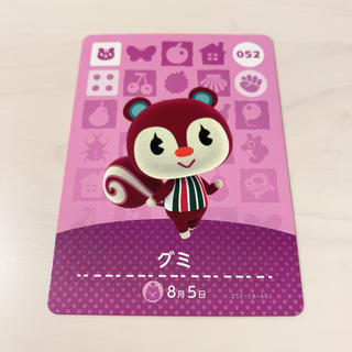 ニンテンドースイッチ(Nintendo Switch)のどうぶつの森 amiiboカード グミ(カード)