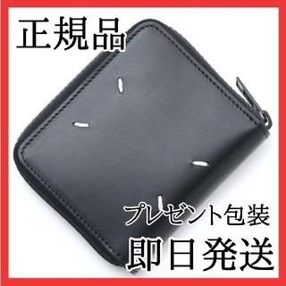 マルタンマルジェラ(Maison Martin Margiela)のMaison Margiela 折財布 S55UI0197 PS935 ブラック(折り財布)