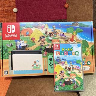 任天堂 - Nintendo Switch 本体 あつまれどうぶつの森 同梱版 スイッチ