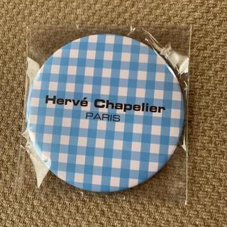 エルベシャプリエ(Herve Chapelier)の《新品》エルベシャプリエ  ノベルティー ミラー(ミラー)