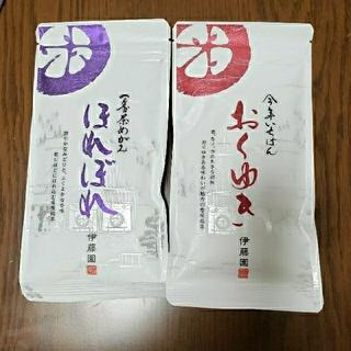 イトウエン(伊藤園)の伊藤園 高級緑茶 茶葉2種類 《新品》(茶)