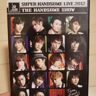 SUPER HANDSOME LIVE 2012 CD+DVD(男性タレント)