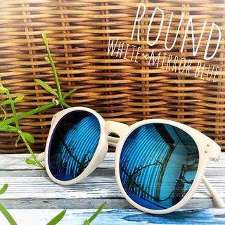 【新品未使用】ラウンドタイプ ミラーサングラス ブルー ホワイト(サングラス/メガネ)