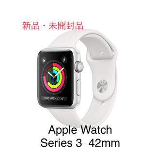 アップルウォッチ(Apple Watch)のApple Watch Series 3 GPS Aluminum 42mm(その他)