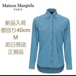 マルタンマルジェラ(Maison Martin Margiela)の【新品】メゾンマルジェラ デニムシャツ 襟回り40 サイズM(シャツ)