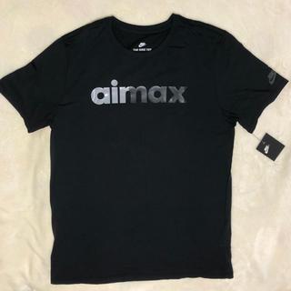 ナイキ(NIKE)の【新品未使用】NIKE AIR MAX 95 グラデーション Tシャツ XL(Tシャツ/カットソー(半袖/袖なし))