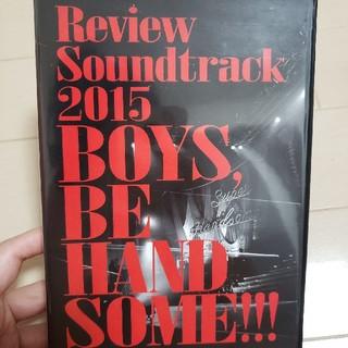 SUPER HANDSOME LIVE 2015 CD+DVD(男性タレント)
