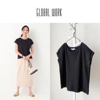 GLOBAL WORK - GLOBAL WORK 袖刺繍カットソー