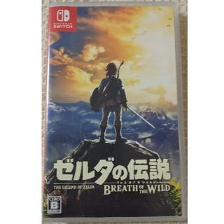 Nintendo Switch - 【動作確認済】 ゼルダの伝説 ブレスオブザワイルド