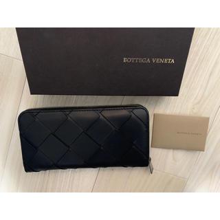 ボッテガヴェネタ(Bottega Veneta)のボッテガ ヴェネタ BOTTEGA VENETA 長財布 新作(長財布)