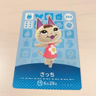 ニンテンドースイッチ(Nintendo Switch)のあつまれどうぶつの森 amiiboカード さっち(カード)