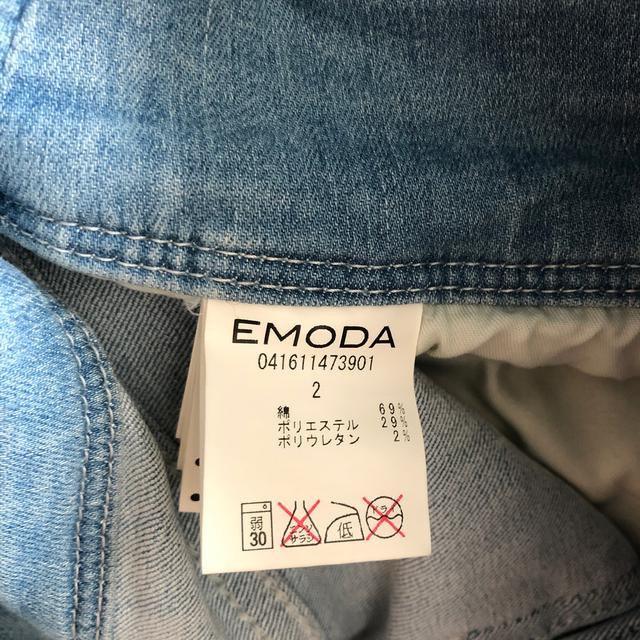 EMODA(エモダ)のEMODA ハイウエスト パギンス スキニー 2 エモダ 美品 レディースのパンツ(デニム/ジーンズ)の商品写真