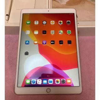 iPad - iPad Pro10.5 Cellular 256GB iPad pencil