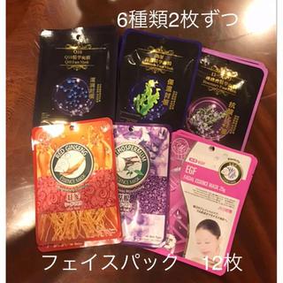 美友 GS フェイスマスク 個包装パック 12枚まとめ売り フェイスパック 韓国(パック/フェイスマスク)