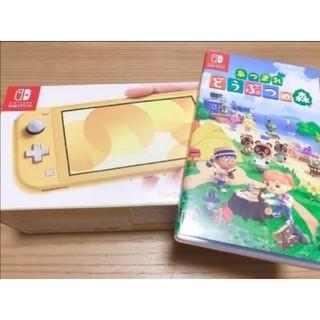 Nintendo Switch - 新品 Nintendo Switch lite イエロー どうぶつの森セット
