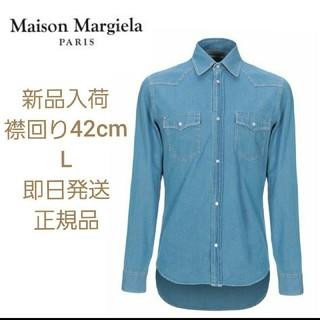 マルタンマルジェラ(Maison Martin Margiela)の【新品】メゾンマルジェラ デニムシャツ サイズL(シャツ)
