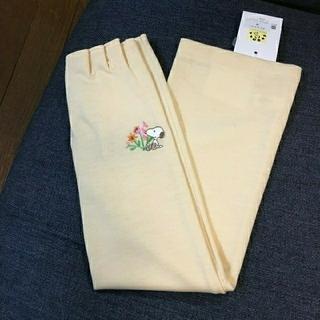 スヌーピー(SNOOPY)のスヌーピー アームカバー 手袋(手袋)