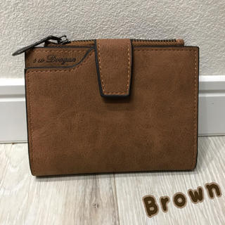 高品質 メンズ  レディース  二つ折り財布 カード収納 小銭入れ ブラウン(折り財布)