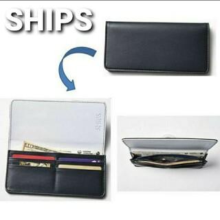 シップス(SHIPS)のSHIPSシップス 長財布 雑誌の付録(長財布)