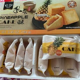 台湾名物 パイナップルケーキ