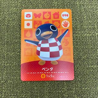ニンテンドースイッチ(Nintendo Switch)のどうぶつの森 amiiboカード ペンタ(カード)