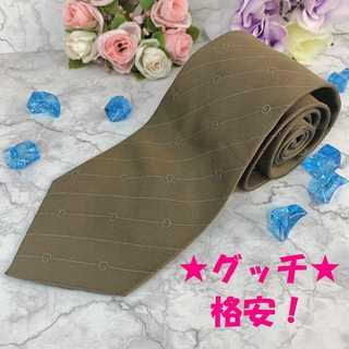 グッチ(Gucci)の❤️セール❤️ 【グッチ】 ベージュ G柄 ネクタイ スーツ ビジネス(ネクタイ)