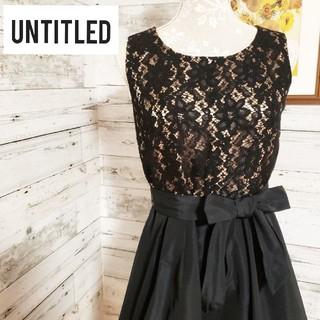 アンタイトル(UNTITLED)の【美品】アンタイトルワンピースドレス(スーツ)