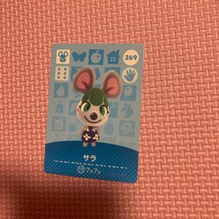 ニンテンドースイッチ(Nintendo Switch)のサラ どうぶつの森 amiiboカード(カード)