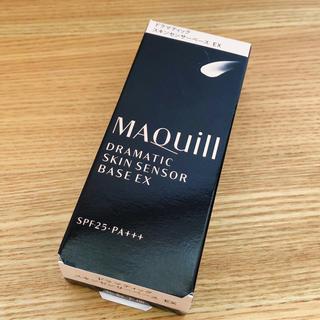 MAQuillAGE - マキアージュ ドラマティックスキンセンサーベースEX ナチュラル