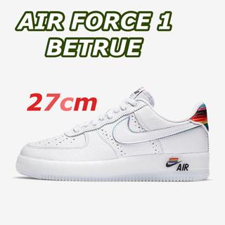 NIKE - NIKE AIR FORCE 1 BETRUE 27cm
