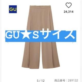 ジーユー(GU)の<<GU>> イージーパラッツォパンツ ガウチョパンツ ジーユー オフィス 夏服(カジュアルパンツ)