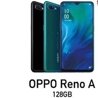 【新品未開封】OPPO Reno A 128GB