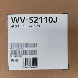 Panasonic WV-S2110防犯カメラ(防犯カメラ)