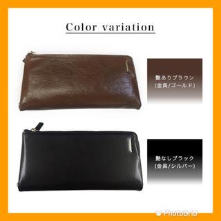 新品 【ブランド】メンズ長財布 本革 上質レザー オシャレ シンプル(長財布)