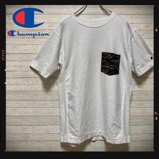 Champion - チャンピオン リバースウィーブポケットTシャツ 半袖 迷彩柄 M ゆるだぼ